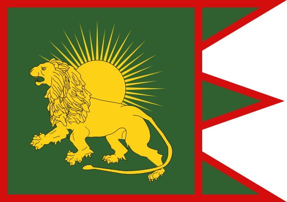 File:575px-Flag of the Mughal Empire.png