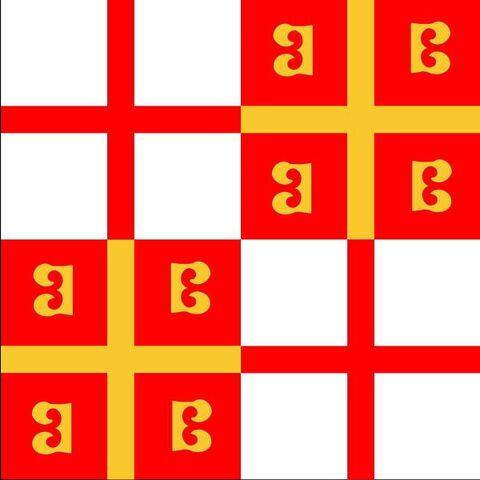 File:Byzantine Flag.jpg