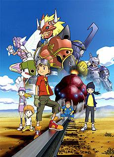 File:Digimon Frontier.jpg