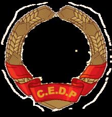 CEDP Logo 1