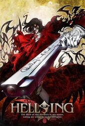 Hellsing Ultimate vol1 cover