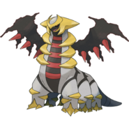600px-487Giratina-Altered
