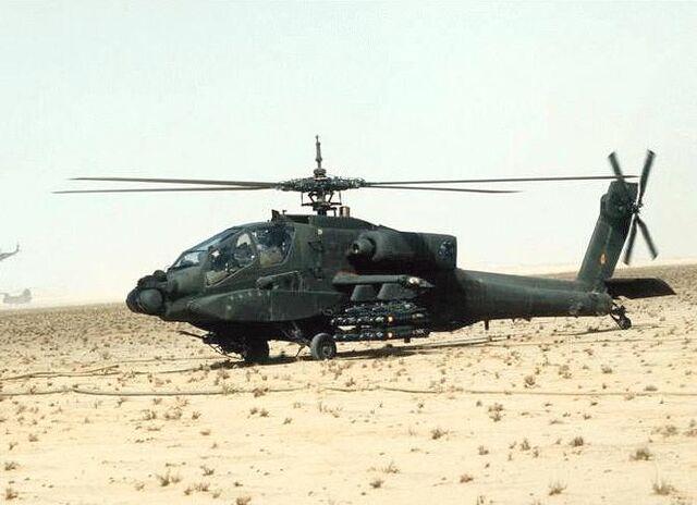 File:AH-64.jpg