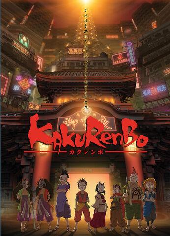File:Kakurenbo Hide and Seek.jpg