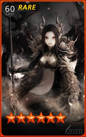 Morrigan the crow rare