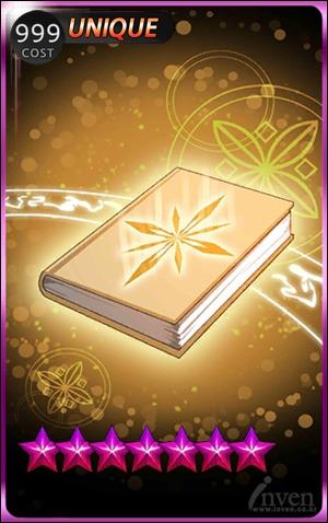 Celestial Seal Book