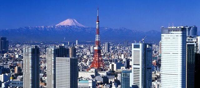 File:Tokyo Tower Skyline.jpg