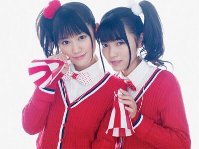 File:Kimi no YELL.jpg