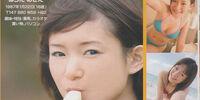 Akie ni Tatchi!