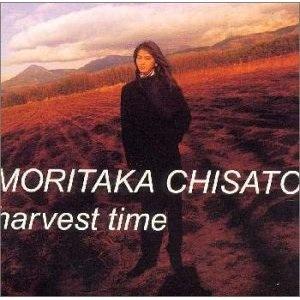 File:Harvesttime.jpg