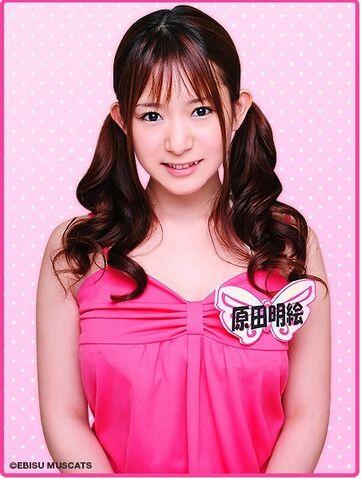 File:Sasamineharada.jpg
