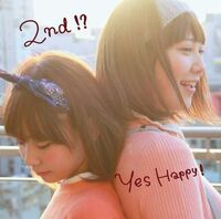 2nd!?cover