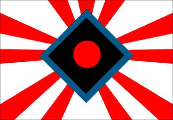 Suud Kowego Flag j