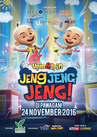 File:Poster Upin & Ipin Jeng Jeng Jeng!.jpg