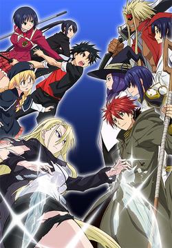 UQ Holder Anime Visual2