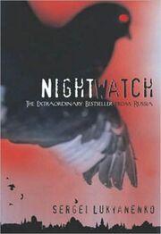 1. The Night Watch (2006)