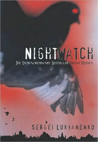 File:1. The Night Watch (2006).jpg