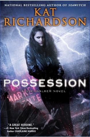 File:8. Possession (2013).jpg