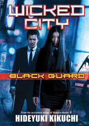 1. Wicked City- Black Guard (2009)