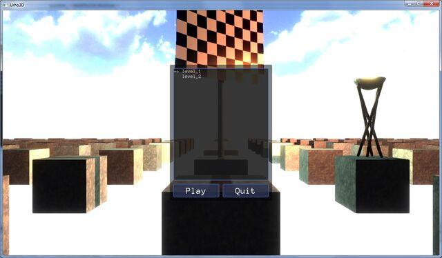 File:USP GUI1.jpg