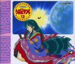 Urusei Yatsura CD Cover (13)