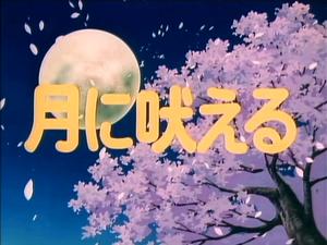 OVA6title