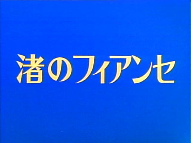 File:OVA4title.png