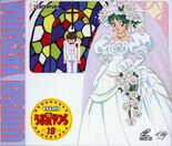 Urusei Yatsura CD Cover (19)