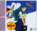 Urusei Yatsura CD Cover (5)
