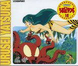 Urusei Yatsura CD Cover (15)