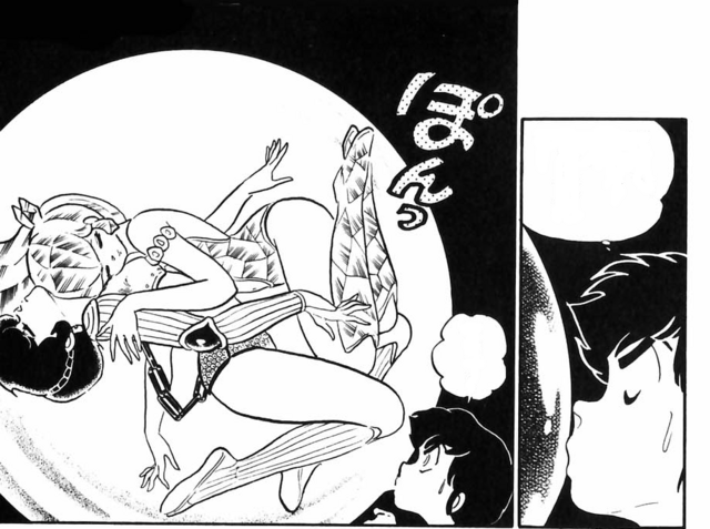 File:Oyuki and Benten emerge - Fantasy Balloon Gum.png