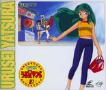 Urusei Yatsura CD Cover (21)