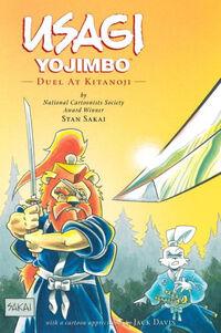 Book 17 - Duel at Kitanoji