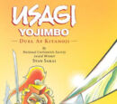 Usagi Yojimbo Book 17: Duel at Kitanoji
