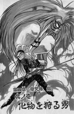 File:Chapter 15 Cover2.jpg