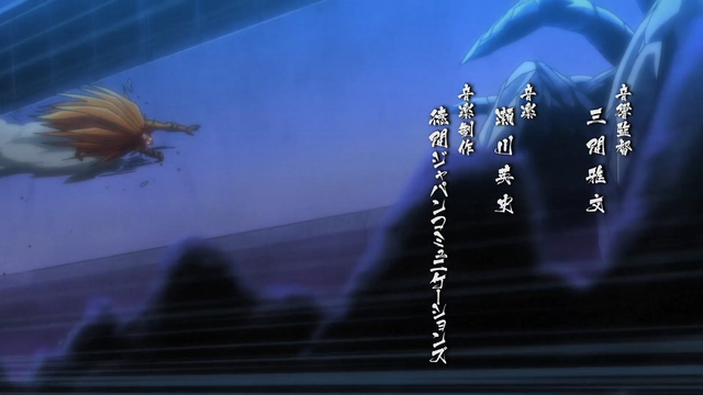 File:OP1 Updated -Tora chasing Hakumen Metamorphose.png