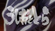 TVアニメ「うしおととら」第1~2クールダイジェスト映像