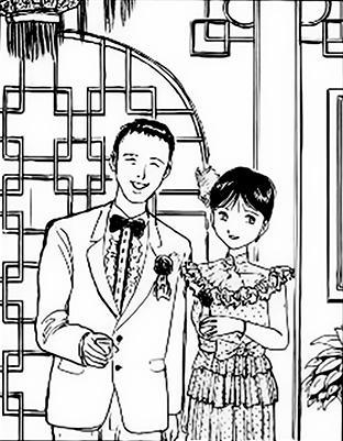 File:Hyo and Hai Fong's Wedding.png