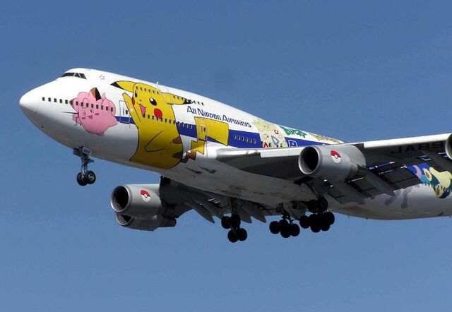 File:Ana.b747.pokemon.arp.750pix.jpg