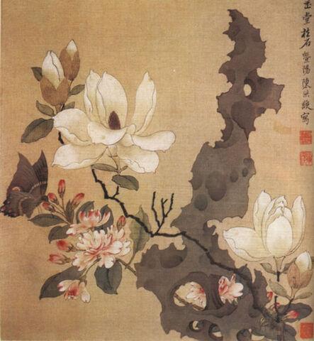File:Chen Hongshou, leaf album painting.jpg