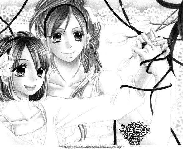 File:Qhachimitsu scans usotsuki lily v005 c32 01 02.jpg