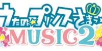 Uta no☆Prince-sama♪ MUSIC 2