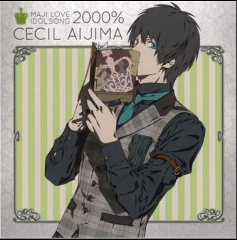 Hoshi no Fantasia (off vocal) - Aijima Cecil