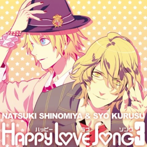 COSMIC RUNNER (off vocal) - Kurusu Syo