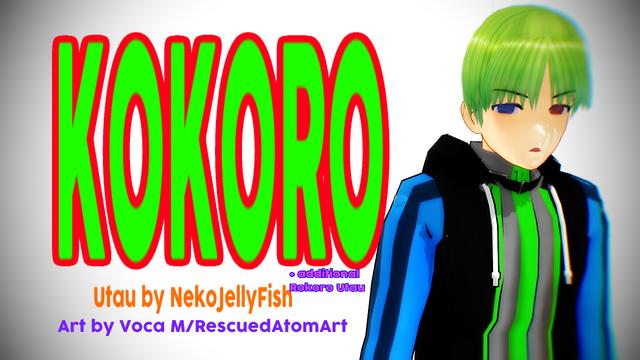 File:Kokoro art HD.png