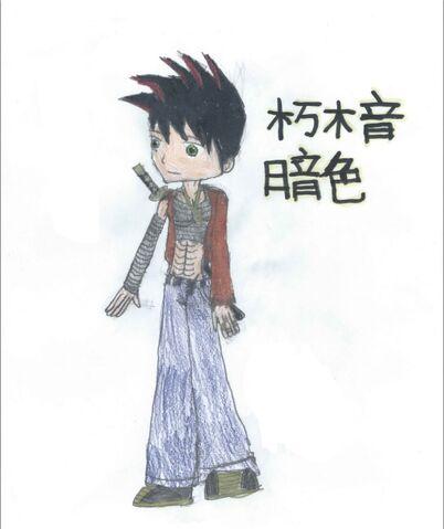File:Anshoku-0.jpg