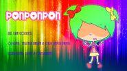 PONPONPON