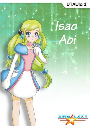 Aoi box