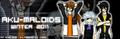 Thumbnail for version as of 15:07, November 19, 2011