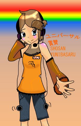 File:Shosan- Full.png